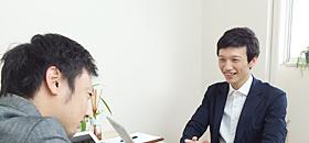 創業融資の面談コンサルタント