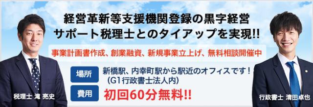 banner_tieup