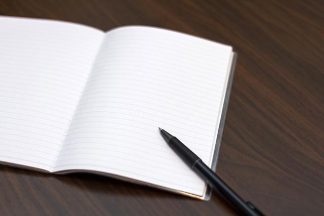 事業計画書の起業家の資金調達パターン