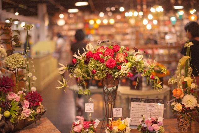 創業融資の花屋の事業計画書の作成代行