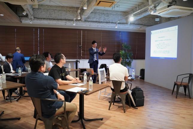 日本政策金融公庫共催セミナー