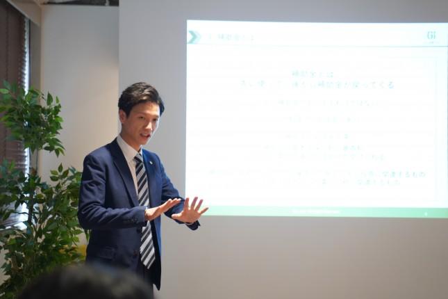 日本政策金融公庫の資金調達セミナー